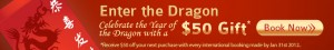 $50 gift coupon for flights to Asia | Year of the Dragon Sale!